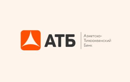 Кредит наличными АТБ